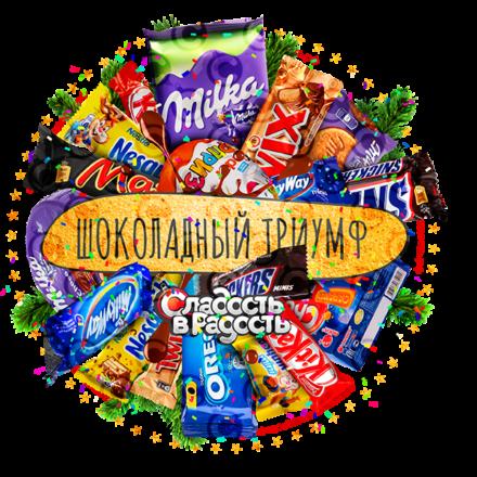 Шоколадный Триумф (710 г)